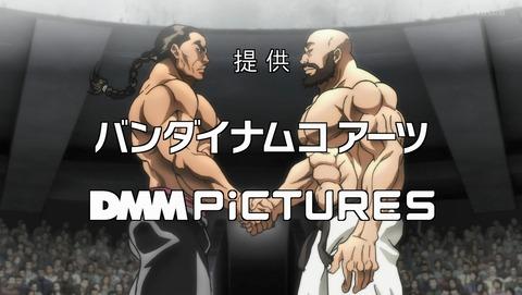 バキ 大擂台賽編 6話 感想 98