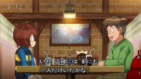 ゲゲゲの鬼太郎 第6期 44話 感想 016