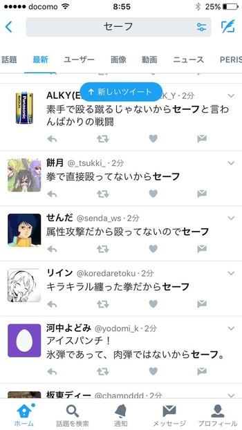 C4_GxXYVcAArwI8
