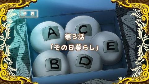 ancb00447