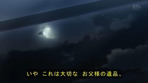 快斗 19話 3101