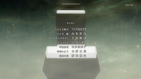 ANCB002702