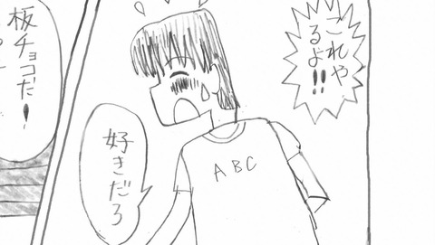 ancb00464