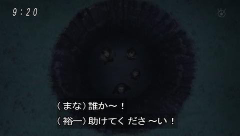 ゲゲゲの鬼太郎 第6期 60話 感想 043
