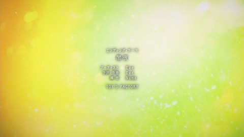 ancb002691