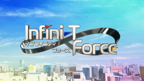 Infini-TForce 11話 感想 44
