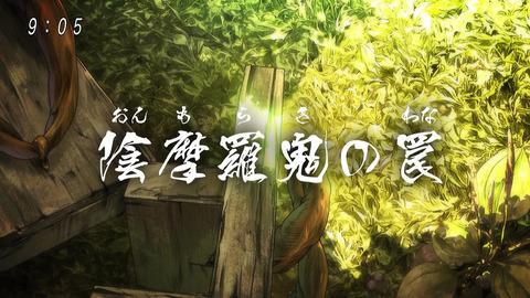 ゲゲゲの鬼太郎 第6期 80話 感想 002