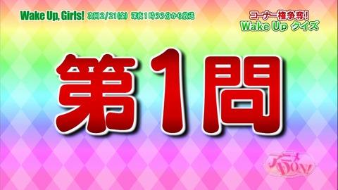 WUG アニメDON 99513