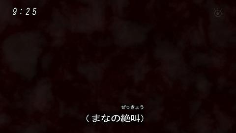 ゲゲゲの鬼太郎 第6期 47話 感想 046