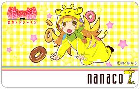 忍 ナナコカード