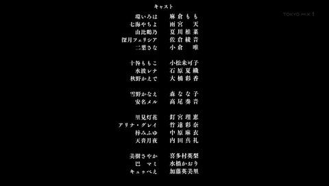 マギアレコード 1話 感想 0289
