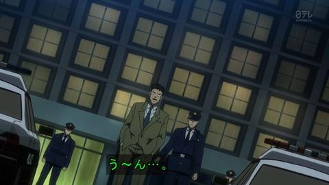 まじっく快斗 15話 1658
