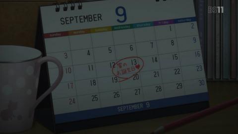 戦姫絶唱シンフォギア 4期 12話 感想 42