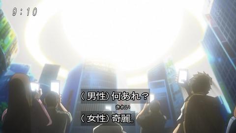 デジモンアドベンチャー: 3話 感想 023