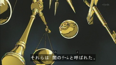 遊戯王DM 20th リマスター 1話 感想 2