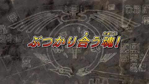 遊戯王5D's 20thセレクション 153話 感想 75