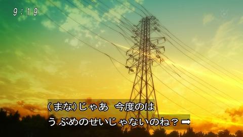 ゲゲゲの鬼太郎 第6期 47話 感想 030