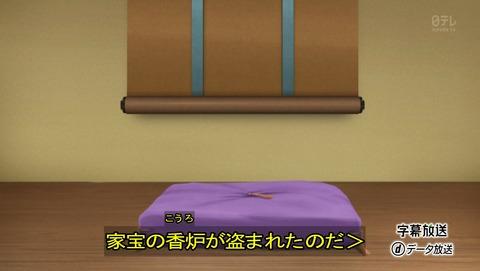名探偵コナン 802話 感想 鳥取砂丘ミステリーツアー 42