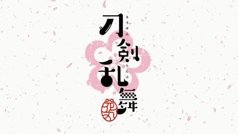 刀剣乱舞 -花丸- 5話 感想 50