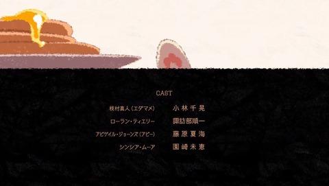 グレートプリテンダー 9話 感想 0233