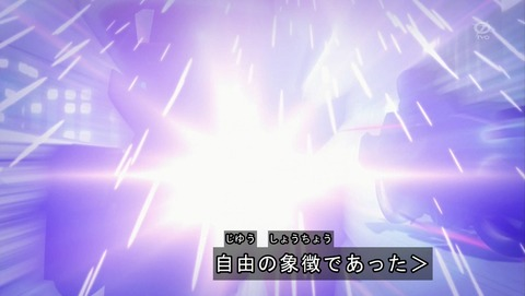 遊戯王ARC‐V 54話 感想 99