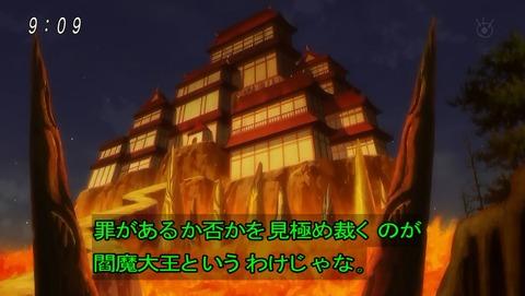 ゲゲゲの鬼太郎 第6期 51話 感想 009