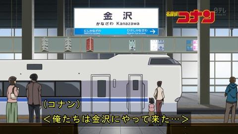 名探偵コナン 761話 感想 金沢 47