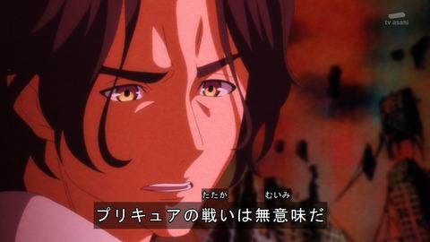 【HUGっと!プリキュア】第46話 感想 はなの未来はお嫁さん…!?