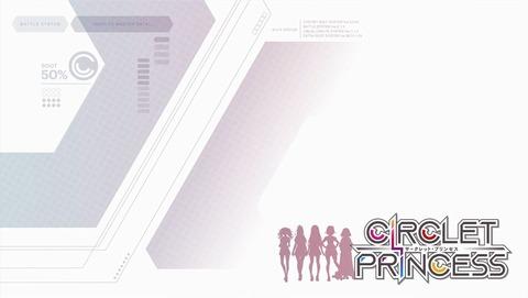 サークレット・プリンセス 3話 感想 0087
