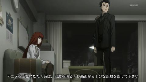 シュタインズ・ゲート ゼロ 6話 感想 37