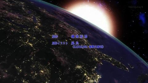 ヘヴィーオブジェクト 1話 感想 23