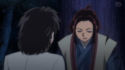半妖の夜叉姫 21話 感想 045