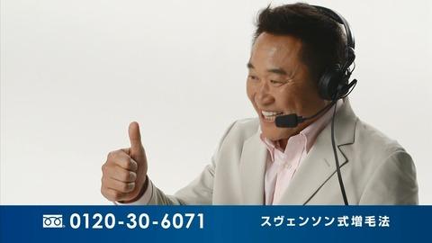 桜trick 3話 感想 3743