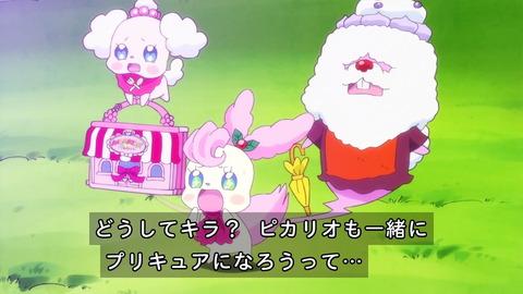 キラキラ☆プリキュアアラモード 22話 感想 82