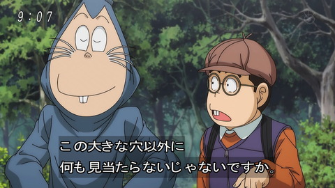 ゲゲゲの鬼太郎 第6期 92話 感想 006