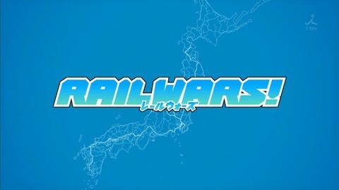 RAIL WARS 9話 感想 201