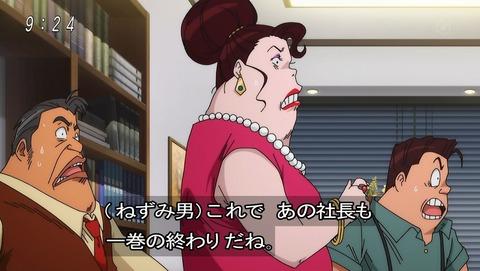 ゲゲゲの鬼太郎 第6期 64話 感想 053