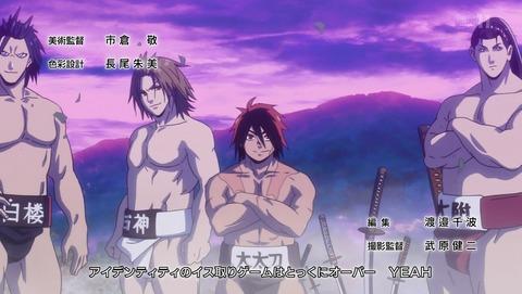 火ノ丸相撲 1話 感想 94
