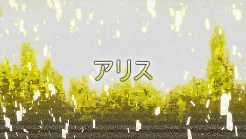 ソードアート・オンライン アリシゼーション 2期 22話 感想 31