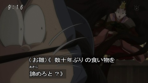 ゲゲゲの鬼太郎 第6期 46話 感想 023