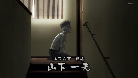 ケンガンアシュラ 5話 感想 69
