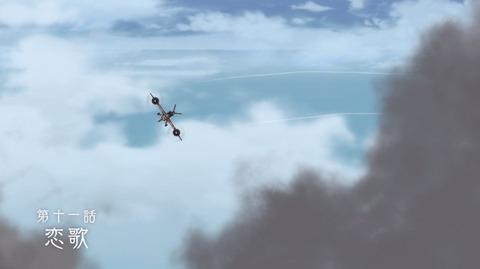とある飛空士への恋歌 11話 感想 恋歌 3