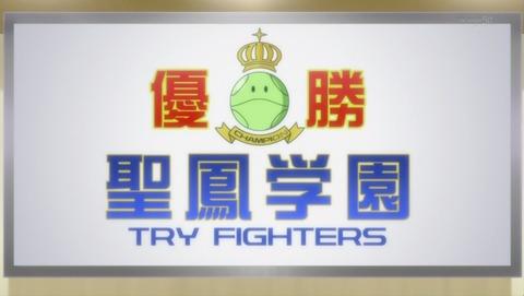 ガンダム ビルドファイターズ トライ 10話 感想 BFT 36