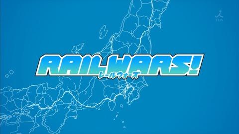 RAIL WARS 6話 感想 209