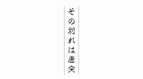 ancb[128]