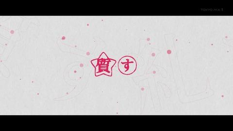 終物語 ひたぎランデブー 4話 感想 015