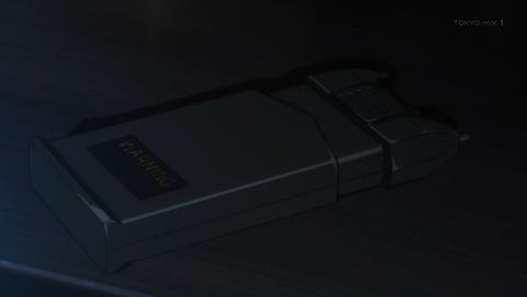 ancb002099