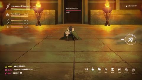 盾の勇者の成り上がり 4話 感想 0068