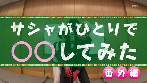 進撃!巨人中学校 10話 感想 096