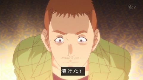 金田一少年の事件簿R 8話 感想